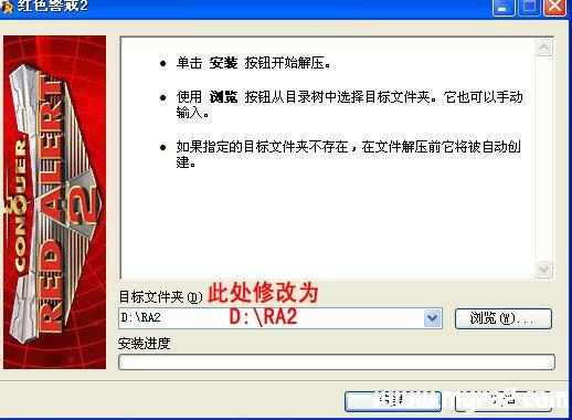 qq对战平台红警下载_红色警戒21.006 win10兼容版下载-红警家园